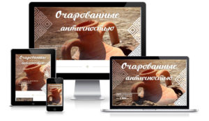 Создание сайта для конкурса на лучший медиацентр
