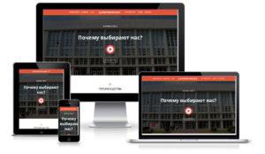 Создание сайта для факультета Журналистики КубГУ